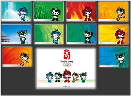 Jogos Olímpicos 2008 Beijing