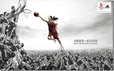 Publicidade Adidas China 2