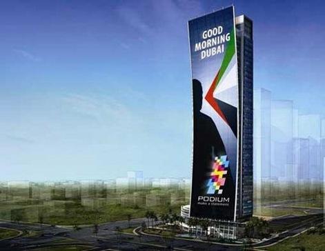 Podium Dubai Maior Ecra Mundo